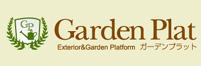 gardenplat