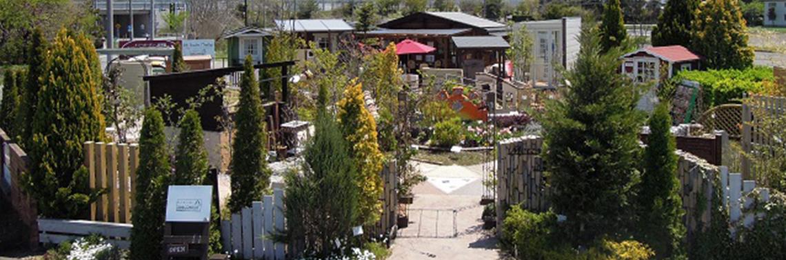 伊那市の皆様へお庭の展示場メリーガーデン