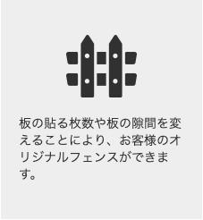スクリーンショット 2019-07-05 11.46.55